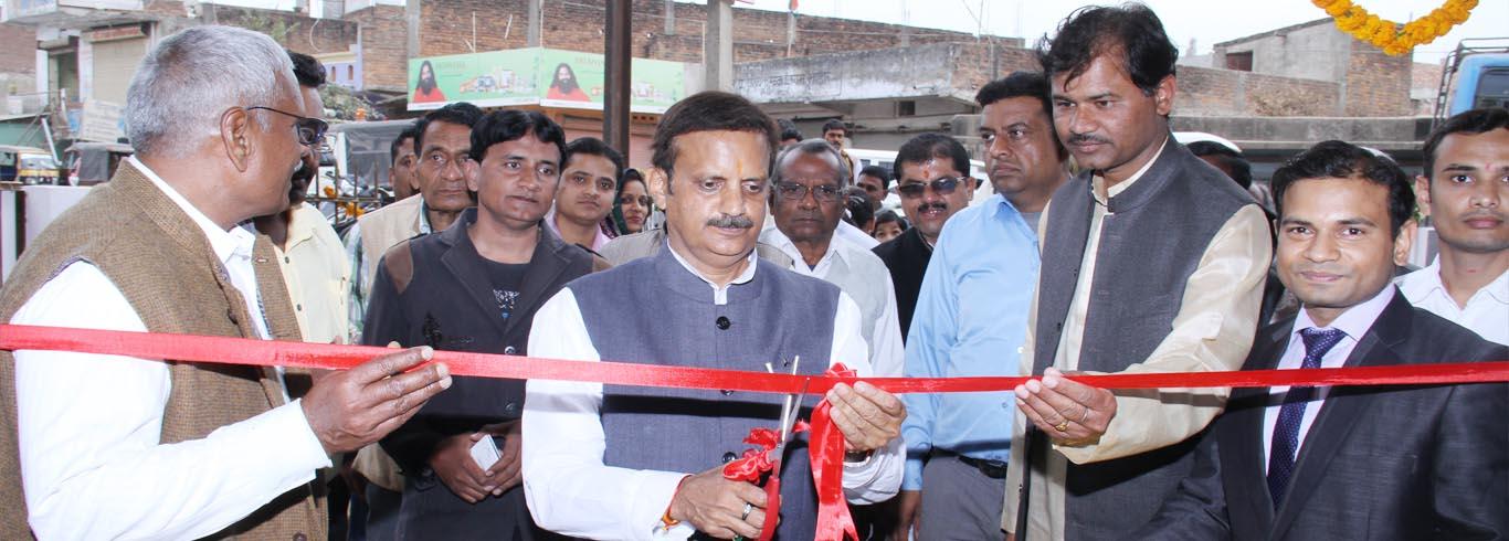 Dental Hospital Rewa, Dental Clinic Rewa, Dr  Jaipal Singh